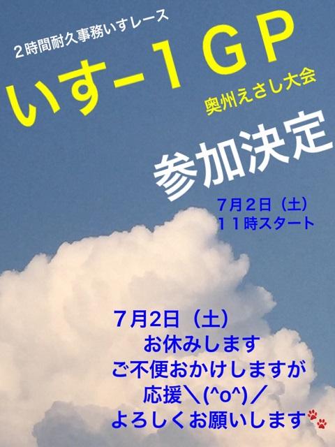 お休みの連絡(7月)